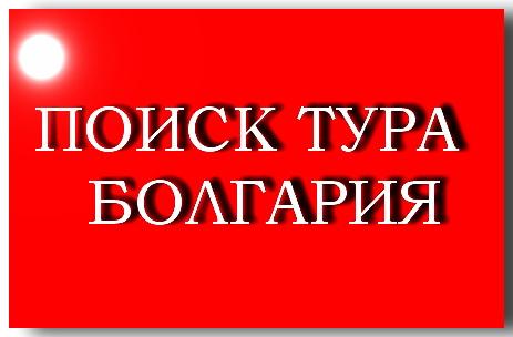 banner bg poisk 3