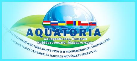 aquqtoria logo